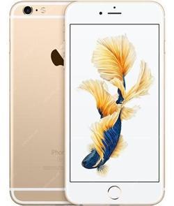iPhone 6s Plus 64GB Zlatý
