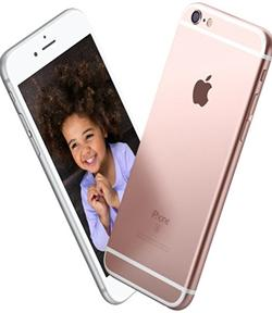 iPhone 6s 64GB Rose Zlatý