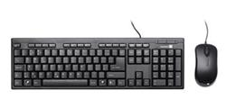 CONNECT IT Combo drátové klávesnice + myš, CZ + SK layout, černá