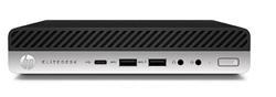HP EliteDesk 800 G3 SFF, i5-7500, Intel HD, 4 GB, 500 GB, DVDRW, usb slim k+m, W10Pro, 3y